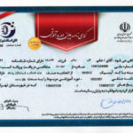 Other educational certification
