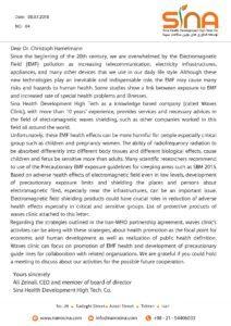 نامه شرکت سلامت سینا به دفتر سازمان بهداشت جهانی (WHO) در تهران جهت همکاری