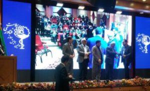 کسب جایزه اختراع برتر در اولین همایش روز فناوری سلامت
