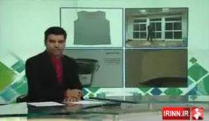 رپورتاژ و مصاحبه اختصاصی شبکه خبر با شرکت توسعه سلامت سینا