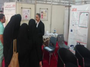حضور شرکت توسعه فناوری های نوین سلامت سینا در سیزدهمین نمایشگاه بین المللی تجهیزات پزشکی شیراز