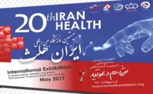 حضور شرکت توسعه فناوری های نوین سلامت سینا در نمایشگاه تجهیزات پزشکی (ایران هلث)