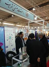 حضور شرکت توسعه فناوریهای نوین سلامت سینا در هجدهمین نمایشگاه دستاوردهای پژوهش، فناوری و فن بازار در محل نمایشگاههای بین المللی تهران