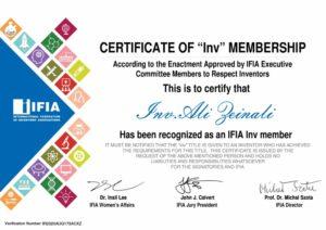 عضویت فدراسیون بین المللی مخترعان سوئیس